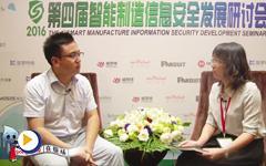 北京威努特技术有限公司总经理龙国东先生接受工控网专访--2016ICS