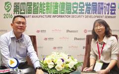 泛达网络产品国际贸易(上海)有限公司亚太区工业自动化产品部门 高级经理吴启祥 先生接受中国工控网采访--2016ICS