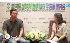 施耐德电气(中国)有限公司电气工业事业部信息安全负责人梁军先生接受工控网专访--2016ICS