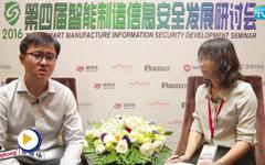 北京匡恩网络科技有限责任公司技术总监井柯先生接受工控网专访--2016ICS