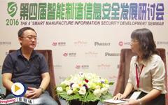 北京安点科技有限责任公司总裁接受工控网专访--2016ICS