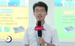 广州金升阳科技有限公司亮相第27届中国国际测量控制与仪器仪表展览会