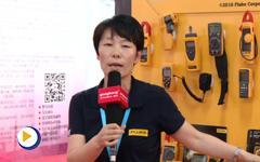 福禄克测试仪器(上海)有限公司亮相第27届中国国际测量控制与仪器仪表展览会