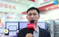 罗克韦尔自动化(中国)有限公司亮相第27届中国国际测量控制与仪器仪表展览会