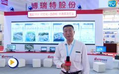 北京博瑞特自动计量系统股份有限公司亮相第27届中国国际测量控制与仪器仪表展览会