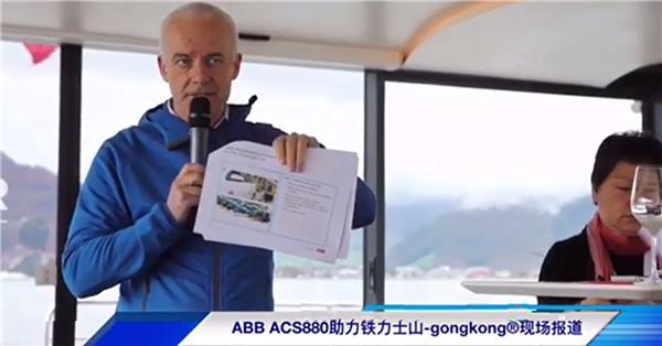 ABB ACS880助力瑞士铁力士山360°旋转缆车