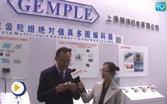 上海精浦机电有限公司--2016IAS参展企业视频展示