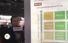 北京亚控科技发展有限公司--2016IAS参展企业视频展示