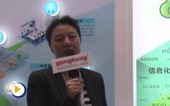 宜科(天津)电子有限公司--2016IAS参展企业视频展示