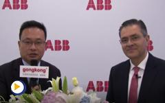 ABB离散自动化与运动控制业务部总裁安世铭先生接受中国工控网专访--2016IAS