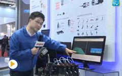 欧姆龙自动化(中国)有限公司--2016IAS参展企业视频展示