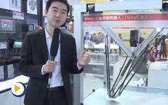 上海步科自动化股份有限公司--2016IAS参展企业视频展示
