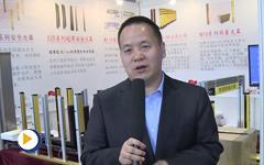 深圳市海任科技有限公司--2016IAS参展企业视频展示