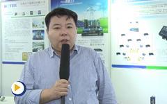 深圳市宇泰科技有限公司--2016IAS参展企业视频展示