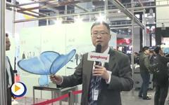 费斯托(中国)有限公司--2016IAS参展企业视频展示