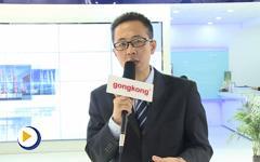 深圳市英威腾电气股份有限公司--2016IAS参展企业视频展示