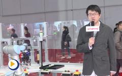 爱德克电气贸易(上海)有限公司--2016IAS参展企业视频展示(二)