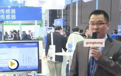 科瑞工业自动化系统(苏州)有限公司--2016IAS参展企业视频展示