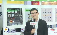 宁波速普电子有限公司--2016IAS参展企业视频展示