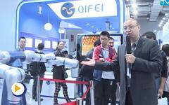 深圳市祈飞科技有限公司--2016IAS参展企业视频展示