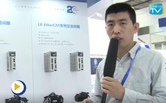 深圳市雷赛智能控制股份有限公司 --2016IAS参展企业视频展示