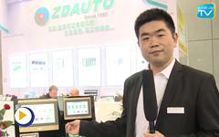 中山市智达自动化科技有限公司--2016IAS参展企业视频展示
