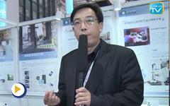 深圳市研为科技有限公司--2016IAS参展企业视频展示