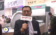 萨瓦尼尼中国(上海)--2016MWCS参展企业视频展示