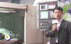 上海电气  上海机床厂有限公司--2016MWCS参展企业视频展示