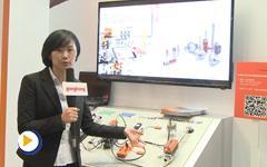 易福门电子(上海)有限公司--2016IAS参展企业视频展示