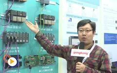 北京微硬创新科技有限公司--2016IAS参展企业视频展示