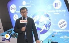 天津吉诺科技有限公司--2016IAS参展企业视频展示