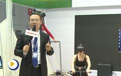 上海泰尔富电气有限公司--2016IAS参展企业视频展示