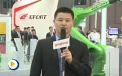 埃夫特智能装备股份有限公司--2016IAS参展企业视频展示(二)