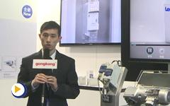 Lenze伦茨 全新i500系列变频器  隆重亮相2016工博会