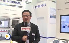 施迈赛工业开关制造(上海)有限公司--2016IAS参展企业视频展示