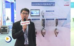 南京埃斯顿机器人工程有限公司 --2016IAS参展企业视频展示