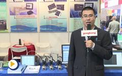 北京宝伦数控技术有限公司--2016IAS参展企业视频展示
