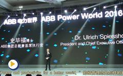 """""""携手同心,共创未来""""ABB电力世界---中国工控网访问首席执行官史毕福博士(下)"""