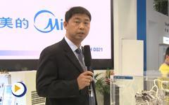 SMC(中国)有限公司 --2016IAS参展企业视频展示