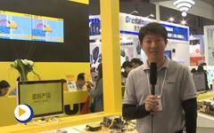 图尔克(天津)传感器有限公司 --2016IAS参展企业视频展示