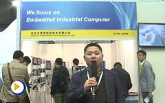 北京芯普思信息技术有限公司--2016IAS参展企业视频展示