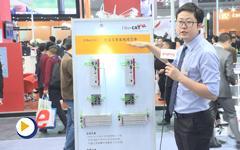 EtherCAT工业以太网技术协会--2016IAS参展企业视频展示