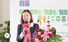 """中国""""政""""能量,中国制造2025政策惠讲"""