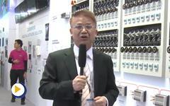 新汉(中国)有限公司--2016IAS参展企业视频展示
