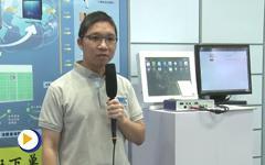 威盛电子(中国)有限公司--2016IAS参展企业视频展示