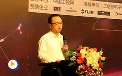 美国菲力尔(FLIR) 最新工业产品和应用方案介绍