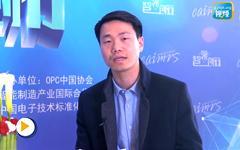工控网记者对话普奥云信息科技(北京)有限公司CEO易福华先生--CAIMRS年会
