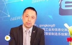 工控网记者对话威腾斯坦(杭州)实业有限公司懂事总经理海雷先生--CAIMRS年会