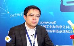 工控网记者对话福禄克测试仪器(上海)有限公司店面事业部总监李强先生--CAIMRS年会